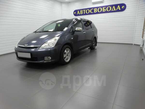 Toyota Wish, 2005 год, 180 000 руб.
