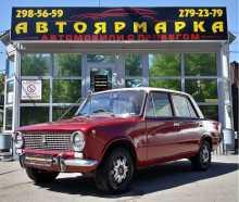 Пермь 2101 1974