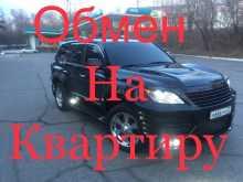 Хабаровск LX570 2008