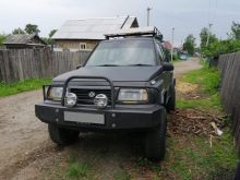 Биробиджан Escudo 1990