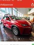 Lexus NX200, 2016 год, 2 430 000 руб.