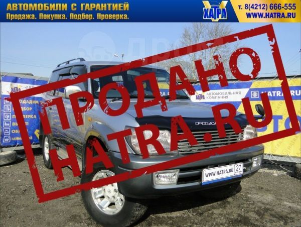 Toyota Land Cruiser Prado, 1998 год, 727 000 руб.