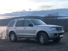 Магадан Explorer 2005