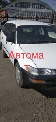 Иркутск Corolla 2000