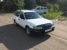 Хабаровск Corolla 2000