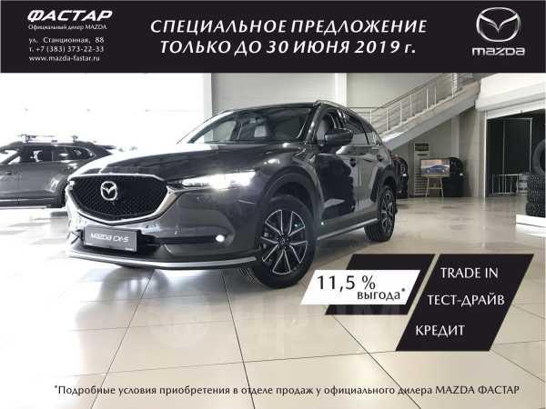 Mazda CX-5, 2018 год, 2 447 000 руб.