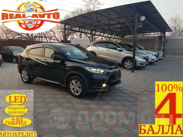 Honda Vezel, 2014 год, 1 299 999 руб.