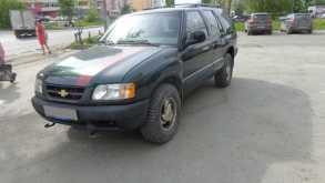 Екатеринбург Blazer 1998