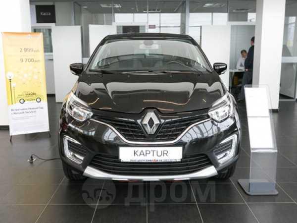 Renault Kaptur, 2018 год, 1 320 980 руб.