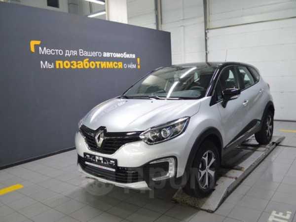 Renault Kaptur, 2018 год, 1 211 980 руб.