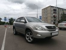 Славгород RX300 2003