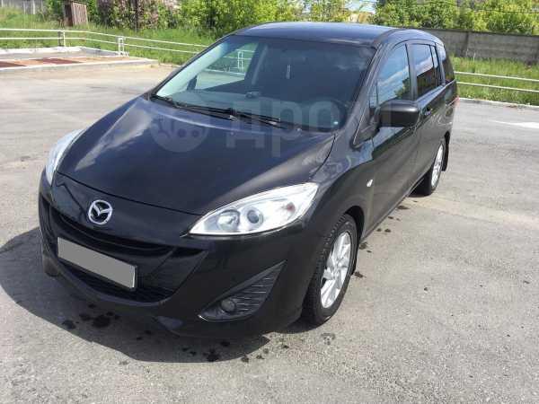 Mazda Mazda5, 2012 год, 710 000 руб.