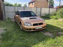 Горно-Алтайск Legacy B4 2000