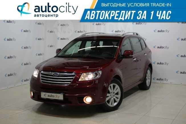 Subaru Tribeca, 2011 год, 999 000 руб.