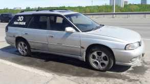 Сургут Legacy 1997
