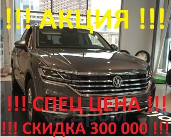 Volkswagen Touareg, 2018 год, 4 708 370 руб.