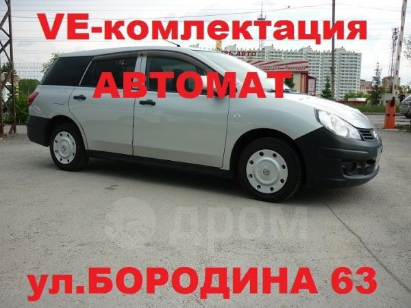 Nissan AD, 2013 год, 500 000 руб.