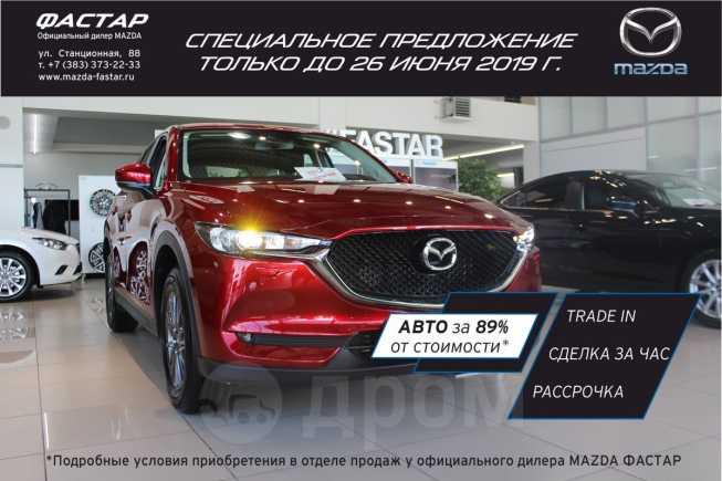 Mazda CX-5, 2018 год, 1 808 000 руб.