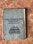 Toyota Land Cruiser, 1990 год, 525 000 руб.