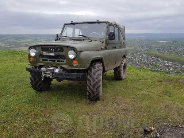 УАЗ 469, 1997 год, 120 000 руб.