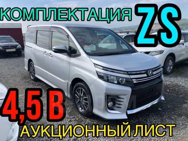 Toyota Voxy, 2014 год, 1 328 000 руб.