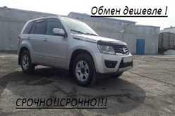 Барнаул Grand Vitara 2013