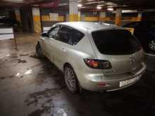 Магнитогорск Mazda3 2005