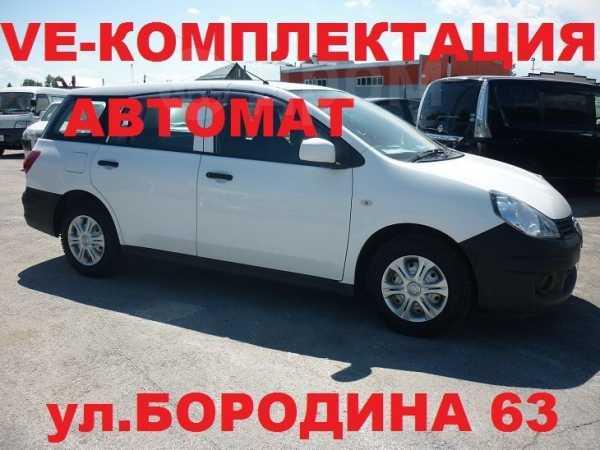 Nissan AD, 2013 год, 485 000 руб.