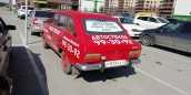 Москвич 2136, 1983 год, 70 000 руб.