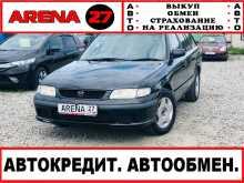 Хабаровск Capella 2000