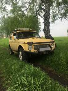 Бердск 4x4 2121 Нива 1996