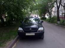 Кемерово RX300 2000