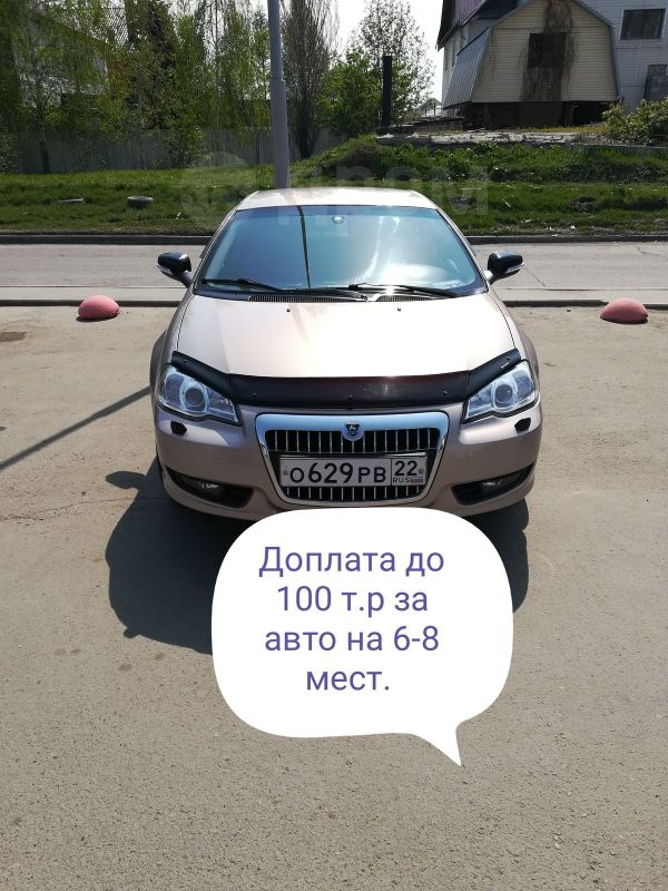 ГАЗ Волга Сайбер, 2008 год, 350 000 руб.