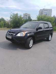 Северск CR-V 2003