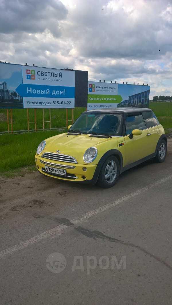Mini Coupe, 2006 год, 335 000 руб.
