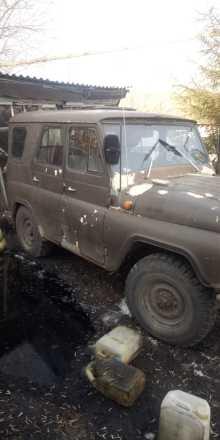 Каргат 469 1972