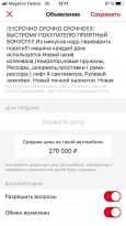 УАЗ Патриот, 2006 год, 265 000 руб.