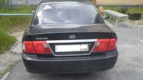 Радужный Magentis 2005