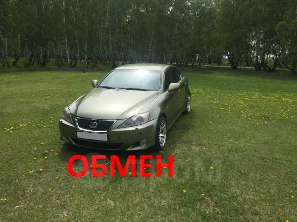 Lexus IS250, 2005 год, 600 000 руб.