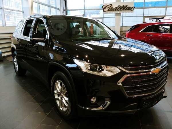 Chevrolet Traverse, 2018 год, 3 345 000 руб.