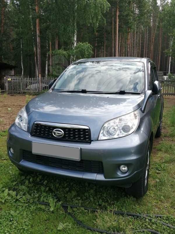 Daihatsu Be-Go, 2014 год, 1 100 000 руб.