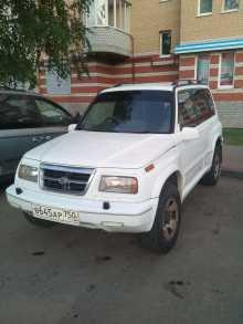 Тамбов Escudo 1993