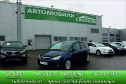 Красноярск C-MAX 2007