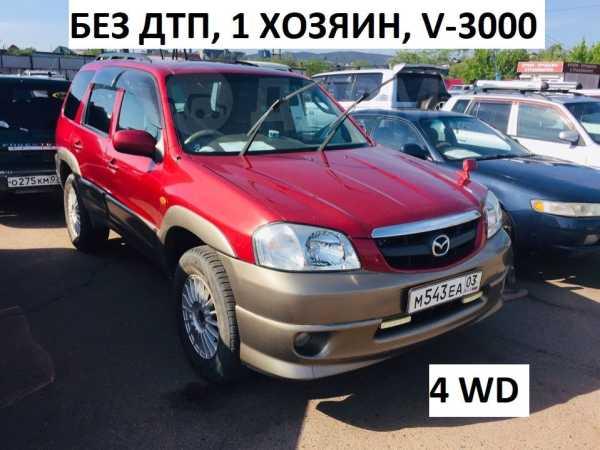 Mazda Tribute, 2001 год, 395 000 руб.