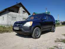 Барнаул CR-V 2004