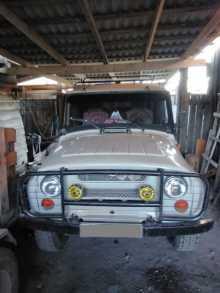 Бохан 3151 2004