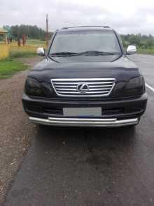 Иркутск LX470 1999