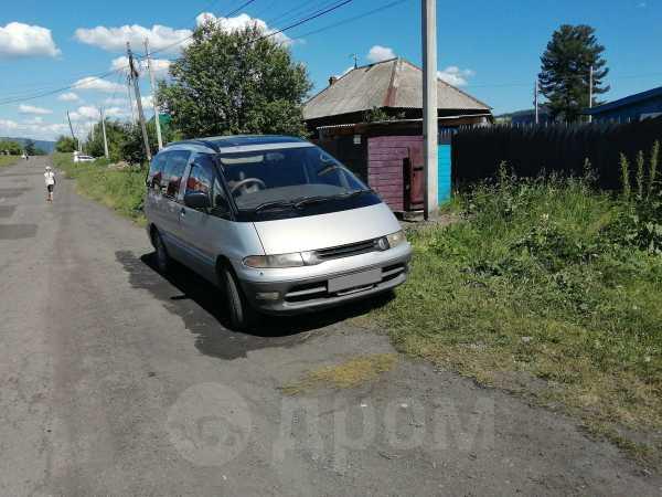 Toyota Estima Lucida, 1993 год, 125 000 руб.