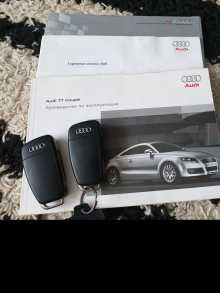 Омск TT 2007