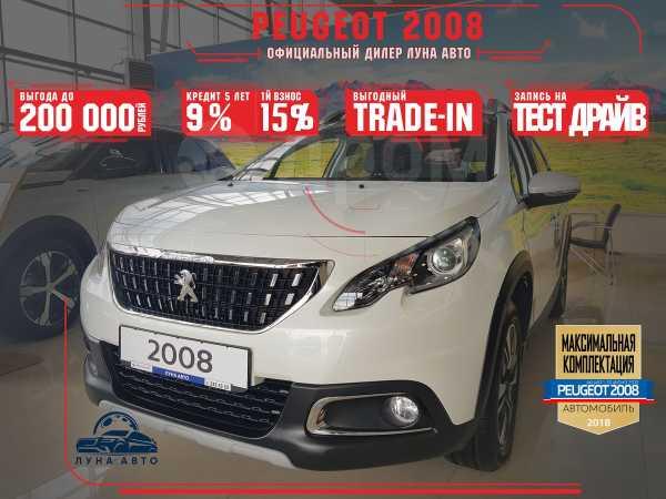 Peugeot 2008, 2018 год, 1 399 000 руб.